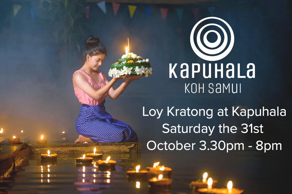 Loy Kratong at Kapuhala